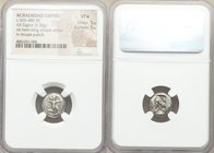 ACHAEMENID PERSIA. Time of Darius I-Xerxes I (ca. 505-480 BC). AR siglos (14mm, 5.36 gm). NGC VF S 5/5 - 5/5. Sardes mint. Persian king or hero, weari...
