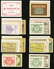 Austria Notgeld Group Lot of 195 Examples About Uncirculated-Crisp Uncirculated.   HID09801242017