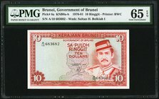 Brunei Government of Brunei 10 Ringgit 1976-81 Pick 8a KNB8 PMG Gem Uncirculated 65 EPQ.   HID09801242017