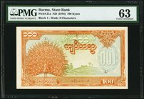 Burma State Bank 100 Kyats ND (1944) Pick 21a PMG Choice Uncirculated 63.   HID09801242017