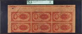 China Central Bank of China 20 Yuan 1941 Pick UNL Partial Printing Sheet Of Six With Gutter Fold Error PCGS Apparent Very Fine 20. Stained; error gutt...