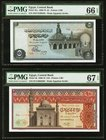 Egypt Central Bank of Egypt 5; 10 Pounds 1969-78 Pick 45a; 46 Two Examples PMG Gem Uncirculated 66 EPQ; Superb Gem Unc 67 EPQ.   HID09801242017
