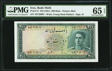Iran Bank Melli 200 Rials ND (1951) Pick 51 PMG Gem Uncirculated 65 EPQ.   HID09801242017