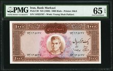 Iran Bank Markazi 1000 Rials ND (1969) Pick 89 PMG Gem Uncirculated 65 EPQ.   HID09801242017