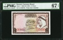 Kuwait Kuwait Currency Board 1/4 Dinar 1960 (ND 1961) Pick 1 PMG Superb Gem Unc 67 EPQ.   HID09801242017