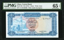 Libya Central Bank of Libya 1 Dinar ND (1972) Pick 35b PMG Gem Uncirculated 65 EPQ.   HID09801242017