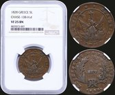 "GREECE: 5 Lepta (1828) (type A.2) in copper phoenix with unconcentrated rays. Variety ""138-H.d"" by Peter Chase. Inside slab by NGC ""VF 25 BN"" (Hellas ..."