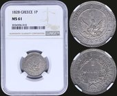 "GREECE: 1 Phoenix (1828) in silver. Inside slab by NGC ""MS 61"". (Hellas 20)."