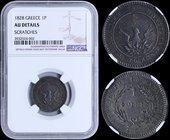 "GREECE: 1 Phoenix (1828) in silver (0,900). Inside slab by NGC ""AU DETAILS - SCRATCHES"". (Hellas 20)."