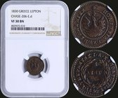 "GREECE: 1 Lepton (1830) (type B.1) in copper with phoenix. Variety ""206-E.d"" (Very Rare) by Peter Chase. Inside slab by NGC ""VF 30 BN"". (Hellas 4)."