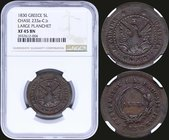 "GREECE: 5 Lepta (1830) (type B.1) in copper with (small) phoenix in pearl circle. Variety ""233a-C.b"" (Scarce) by Peter Chase. Coin alignment. Inside s..."