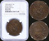 "GREECE: 10 Lepta (1830) (type A.3) in copper with phoenix with unconcentrated rays. Variety ""265-D.d"" by Peter Chase. Inside slab by NGC ""MS 62 BN"". (..."