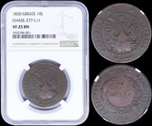 "GREECE: 10 Lepta (1830) (type B.2) in copper with (big) phoenix in pearl circle. Variety ""277-L.i1"" (Very Rare) by Peter Chase. Inside slab by NGC ""VF..."