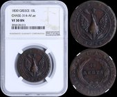 "GREECE: 10 Lepta (1830) (type B.2) in copper with big phoenix in pearl circle. Variety: ""314-AF.ae"" by Peter Chase. Inside slab by NGC ""VF 30 BN"". (He..."