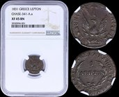 "GREECE: 1 Lepton (1831) in copper with phoenix. Variety ""341-A.a"" (Scarce) by Peter Chase. Inside slab by NGC ""XF 45 BN"". (Hellas 6)."