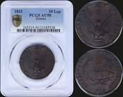 "GREECE: 10 Lepta (1831) in copper with phoenix. Variety ""414-I.g"" by Peter Chase. Inside slab by PCGS ""AU 50"". (Hellas 18)."