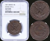 "GREECE: 10 Lepta (1831) in copper with phoenix. Variety ""419-L.i"" (Scarce) by Peter Chase. Inside slab by NGC ""AU 55 BN"". (Hellas 18)."