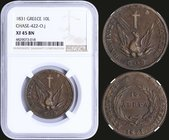 "GREECE: 10 Lepta (1831) in copper with phoenix. Variety ""422-O.j"" by Peter Chase. Inside slab by NGC ""XF 45 BN"" (Hellas 18)."