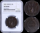 "GREECE: 10 Lepta (1831) in copper with phoenix. Variety: ""428-R.l"" by Peter Chase. Inside slab by NGC ""AU 58 BN"". (Hellas 18)."