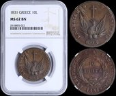 "GREECE: 10 Lepta (1831) in copper with phoenix. Variety ""440-Z.t"" by Peter Chase. Inside slab by NGC ""MS 62 BN"". (Hellas 18)."