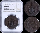 "GREECE: 20 Lepta (1831) in copper with phoenix. Variety: ""477-D.d"" by Peter Chase. Inside slab by NGC ""AU 55 BN"". (Hellas 19)."