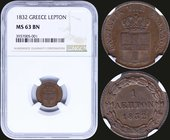 "GREECE: 1 Lepton (1832) (type I) in copper with ""ΒΑΣΙΛΕΙΑ ΤΗΣ ΕΛΛΑΔΟΣ"". Inside slab by NGV ""MS 63 BN"". (Hellas 21)."
