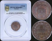"GREECE: 2 Lepta (1833) (type I) in copper with ""ΒΑΣΙΛΕΙΑ ΤΗΣ ΕΛΛΑΔΟΣ"". Inside slab by PCGS ""MS 64 BN"". (Hellas 40)."