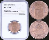 "GREECE: 5 Lepta (1833) (type I) in copper with ""ΒΑΣΙΛΕΙΑ ΤΗΣ ΕΛΛΑΔΟΣ"". Inside slab by NGC ""MS 64 RB"". (Hellas 55)."