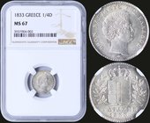 "GREECE: 1/4 Drachma (1833) (type I) in silver with ""ΟΘΩΝ ΒΑΣΙΛΕΥΣ ΤΗΣ ΕΛΛΑΔΟΣ"". Inside slab by NGC ""MS 67"". Top grade in both companies. (Hellas 88)...."