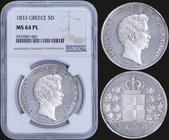 "GREECE: 5 Drachmas (1833) (type I) in silver with ""ΟΘΩΝ ΒΑΣΙΛΕΥΣ ΤΗΣ ΕΛΛΑΔΟΣ"" (young head). Inside slab by NGC ""MS 64 PL"". The only 5 Drachmas coin st..."
