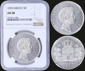 "GREECE: 5 Drachmas (1833) (type I) in silver with ""ΟΘΩΝ ΒΑΣΙΛΕΥΣ ΤΗΣ ΕΛΛΑΔΟΣ"" (young head). Inside slab by NGC ""AU 58"". (Hellas 110)...."