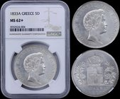 "GREECE: 5 Drachmas (1833 A) (type I) in silver with ""ΟΘΩΝ ΒΑΣΙΛΕΥΣ ΤΗΣ ΕΛΛΑΔΟΣ"" (young head). Inside slab by NGC ""MS 62+"". (Hellas 111)...."