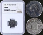 "GREECE: 1/2 Drachma (1834 A) (type I) in silver with ""ΟΘΩΝ ΒΑΣΙΛΕΥΣ ΤΗΣ ΕΛΛΑΔΟΣ"". Inside slab by NGC ""XF 45"". (Hellas 95)."