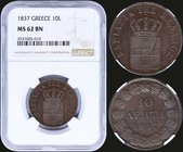 "GREECE: 10 Lepta (1837) (type I) in copper with ""ΒΑΣΙΛΕΙΑ ΤΗΣ ΕΛΛΑΔΟΣ"". Inside slab by NGC ""MS 62 BN"". (Hellas 74)."