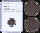 "GREECE: 2 Lepta (1838) (type I) in copper with ""ΒΑΣΙΛΕΙΑ ΤΗΣ ΕΛΛΑΔΟΣ"". Inside slab by NGC ""MS 63 BN"". (Hellas 44)."
