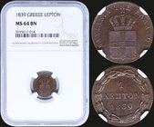 "GREECE: 1 Lepton (1839) (type I) in copper with ""ΒΑΣΙΛΕΙΑ ΤΗΣ ΕΛΛΑΔΟΣ"". Inside slab by NGC ""MS 64 BN"". Top grade in both companies. (Hellas 26)...."