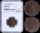 "GREECE: 5 Lepta (1839) (type I) in copper with ""ΒΑΣΙΛΕΙΑ ΤΗΣ ΕΛΛΑΔΟΣ"". Inside slab by NGC ""MS 62 BN"". (Hellas 60)."