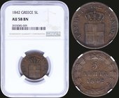 "GREECE: 5 Lepta (1842) (type I) in copper with ""ΒΑΣΙΛΕΙΑ ΤΗΣ ΕΛΛΑΔΟΣ"". Inside slab by NGC ""AU 58 BN"". (Hellas 63)."