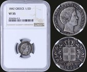 "GREECE: 1/2 Drachma (1842) (type I) in silver with ""ΟΘΩΝ ΒΑΣΙΛΕΥΣ ΤΗΣ ΕΛΛΑΔΟΣ"". Inside slab by NGC ""VF 35"". (Hellas 96)."