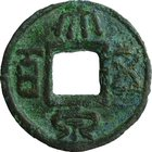 China-Ancient