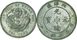 China-Zhili