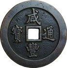 China-Fujian