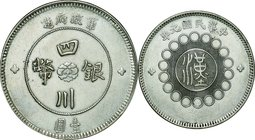 China-Sichuan