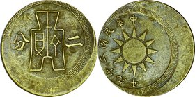 China-Republic