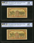 China Bank of Shansi Chahar & Hopei 500 Yuan 1946 Pick S3198 S/M#C168-100 Two Consecutive Examples PCGS Gold Shield Choice UNC 64 OPQ; Gem UNC 65 OPQ....
