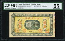 China Szechuan Official Bank 1 Dollar ND (1923-24) Pick S2809 S/M#S100-1 PMG About Uncirculated 55.   HID09801242017