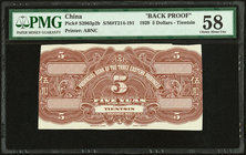 China Provincial Bank of Three Eastern Provinces, Tientsin 5 Dollars 11.1929 Pick S2963p2b Back Proof PMG Choice About Unc 58.   HID09801242017
