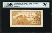 China Bank of Shansi Chahar & Hopei 100 Yuan 1945 Pick S3181 S/M#C168 PMG Very Fine 20. Repaired.  HID09801242017