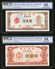 China People's Republic Lot Of Five PCGS Gold Shield Graded Financial Bonds. 500 Yuan 1991 Pick UNL PCGS Gold Shield Choice UNC 64; 500 Yuan 1992 Pick...