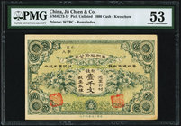 China Ju Chien & Co., Kweichow 1000 Cash ND Pick UNL Remainder PMG About Uncirculated 53.   HID09801242017